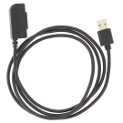 PC S02 Charging Cable